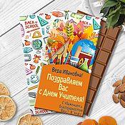 Сувениры и подарки handmade. Livemaster - original item Chocolate Teacher`s Day. Handmade.