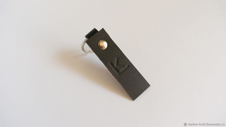 Брелок для ключей RK01S из натуральной кожи