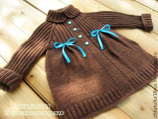 Одежда для девочек, ручной работы. Ярмарка Мастеров - ручная работа. Купить Вязаное пальто для девочки в стиле Ретро.... Handmade. Коричневый