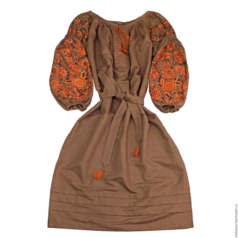 "Длинное коричневое платье ""Чудо -Дерево"", Dresses, Kiev,  Фото №1"