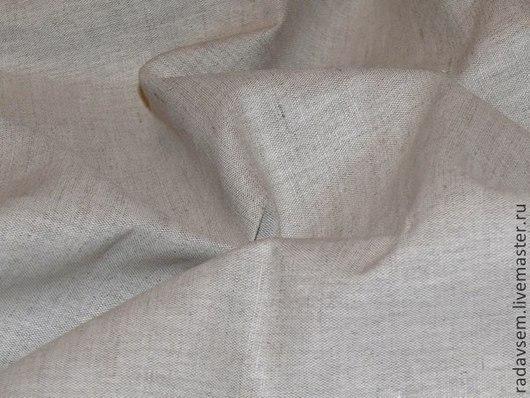Арт. 069 Цвет: серый пастельный Состав: лен/хб 53/47 Плотность: 146г/м2 Ширина: 150см