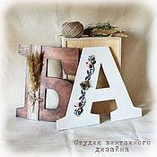 Для дома и интерьера ручной работы. Ярмарка Мастеров - ручная работа Буквы 25 см с декорм (интерьерные). Handmade.