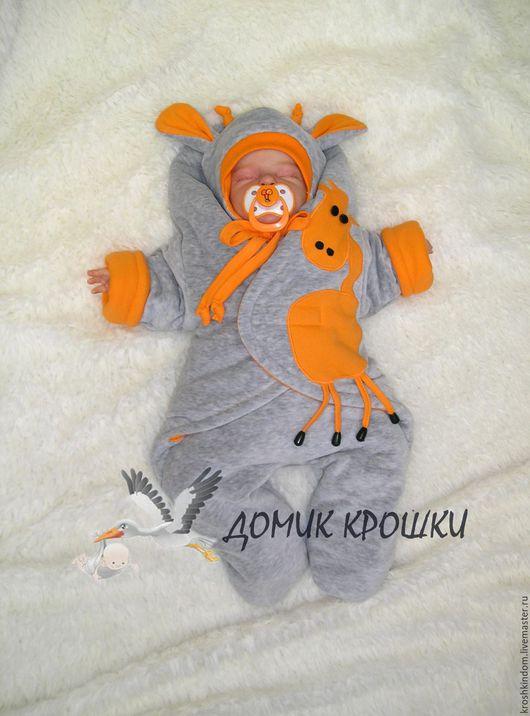 """Для новорожденных, ручной работы. Ярмарка Мастеров - ручная работа. Купить Комбинезон-конверт для новорожденного """"Жирафик"""" серый меланж/оранжевый. Handmade."""