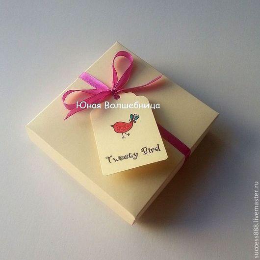 оригинальная подарочная упаковка, бирки именные, бирки с цветной печатью, коробка цвета айвори, коробка бежевого цвета, упаковка для украшений