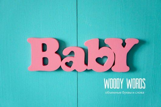Интерьерные слова ручной работы. Ярмарка Мастеров - ручная работа. Купить Слово Baby с сердечком. Handmade. Слова из дерева
