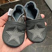 Одежда детская handmade. Livemaster - original item Gray Star Baby Shoes, Dark Gray Slippers, Kids` Moccasins. Handmade.