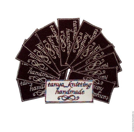 """Упаковка ручной работы. Ярмарка Мастеров - ручная работа. Купить Бирочка  """" Вечность """". Handmade. Бирочка, бирочка в шов"""