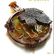 Украшения handmade. Livemaster - original item Stained glass pendant copper layered