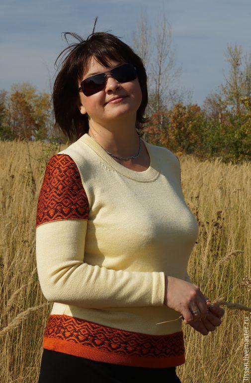 """Кофты и свитера ручной работы. Ярмарка Мастеров - ручная работа. Купить Джемпер """"Осенний сон"""". Handmade. Бежевый, Машинное вязание"""