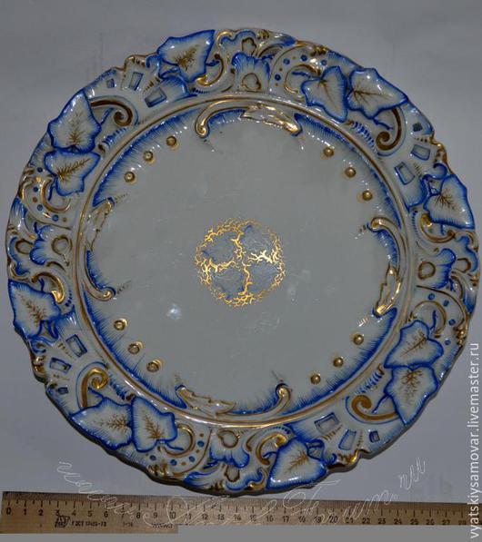 Реставрация. Ярмарка Мастеров - ручная работа. Купить Тарелка декоративная F.A.SCHUMANN (Germany) 19 век. Handmade. Синий