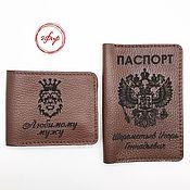 Подарки ручной работы. Ярмарка Мастеров - ручная работа Набор кошелек + обложка для паспорта с гравировкой. Натуральная кожа. Handmade.
