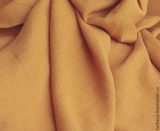 Шитье ручной работы. Ярмарка Мастеров - ручная работа. Купить Ткань льняная-блузочная- горчица. Handmade. Рыжий, лен сорочечный