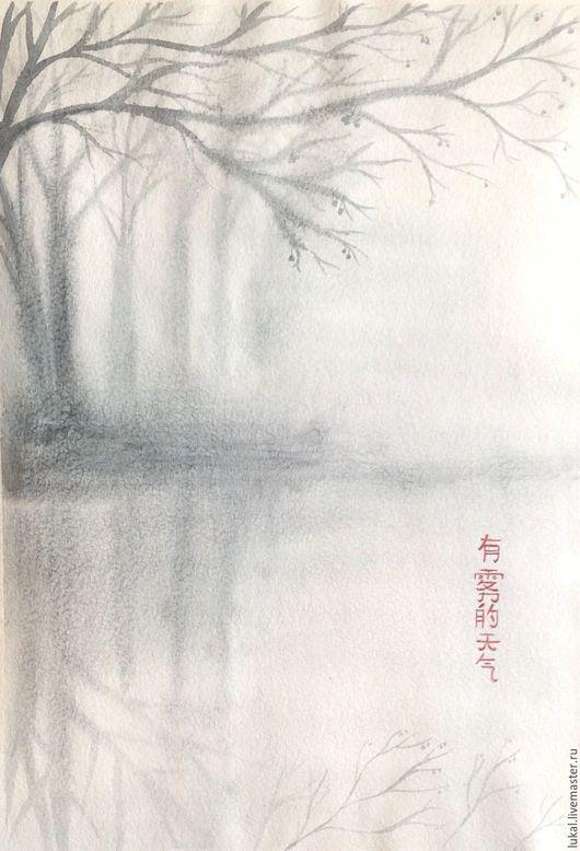 Пейзаж ручной работы. Ярмарка Мастеров - ручная работа. Купить Картина туманный берег. Акварель.. Handmade. Серый, смог