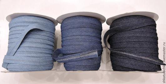 Шитье ручной работы. Ярмарка Мастеров - ручная работа. Купить Джинсовая косая бейка 3 оттенка синего, 1м. Handmade.