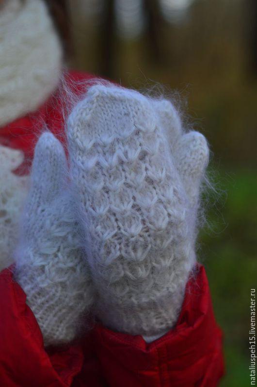 """Варежки, митенки, перчатки ручной работы. Ярмарка Мастеров - ручная работа. Купить Варежки пуховые """" Снежок"""". Handmade. Белый"""