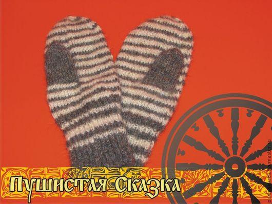 Варежки, митенки, перчатки ручной работы. Ярмарка Мастеров - ручная работа. Купить Варежки - рукавички из козьей шерсти. Handmade. В полоску
