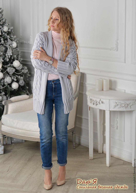 Интернет магазин одежды кардиганы женские с доставкой