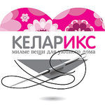 КеларИКС - Ярмарка Мастеров - ручная работа, handmade