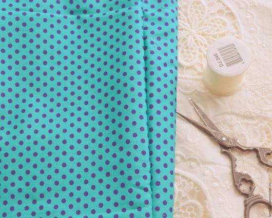 Шитье ручной работы. Ярмарка Мастеров - ручная работа. Купить Хлопок Tupfchen бирюзово-фиолетовый, Германия. Handmade. Ткань для кукол