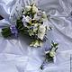 Свадебные цветы ручной работы. Ярмарка Мастеров - ручная работа. Купить Букет невесты и бутоньерка жениха. Handmade. Разноцветный, полубусины