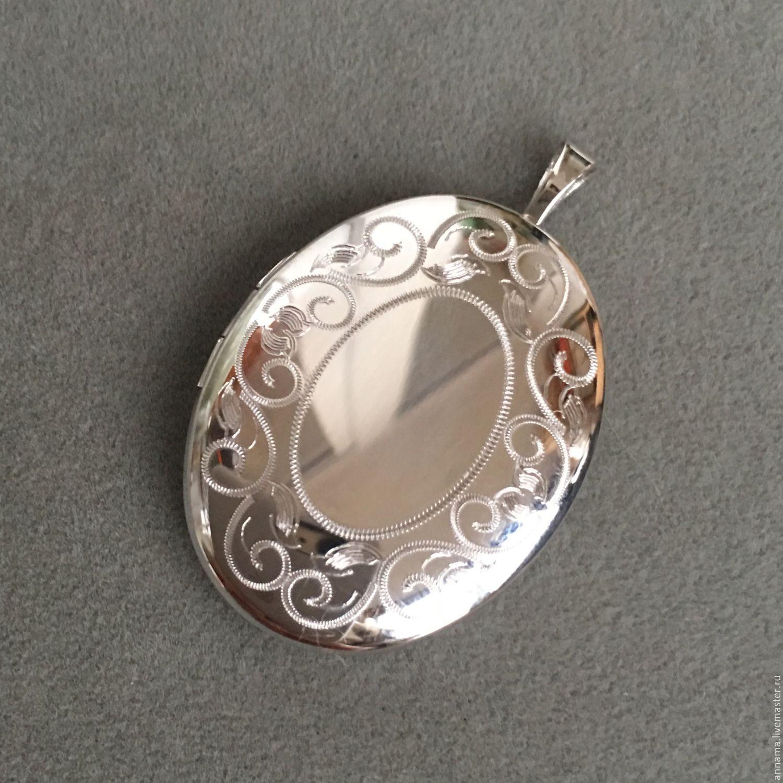 лучше зальёте медальон для фотографии серебро радуется