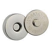 Материалы для творчества ручной работы. Ярмарка Мастеров - ручная работа 18 мм. магнитная кнопка на шипах никель. Handmade.