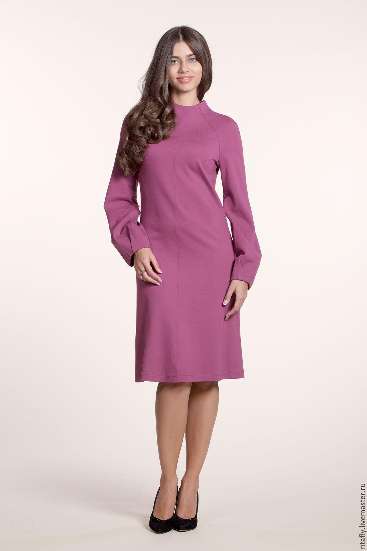 Купить Платье Офисное В Интернет