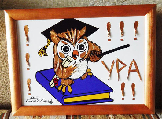 Животные ручной работы. Ярмарка Мастеров - ручная работа. Купить Картинка-аппликация-Учёная Сова. Handmade. Учеба, природные материалы