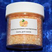 """Соль ручной работы. Ярмарка Мастеров - ручная работа соль для ванн """"апельсиновое настроение"""". Handmade."""