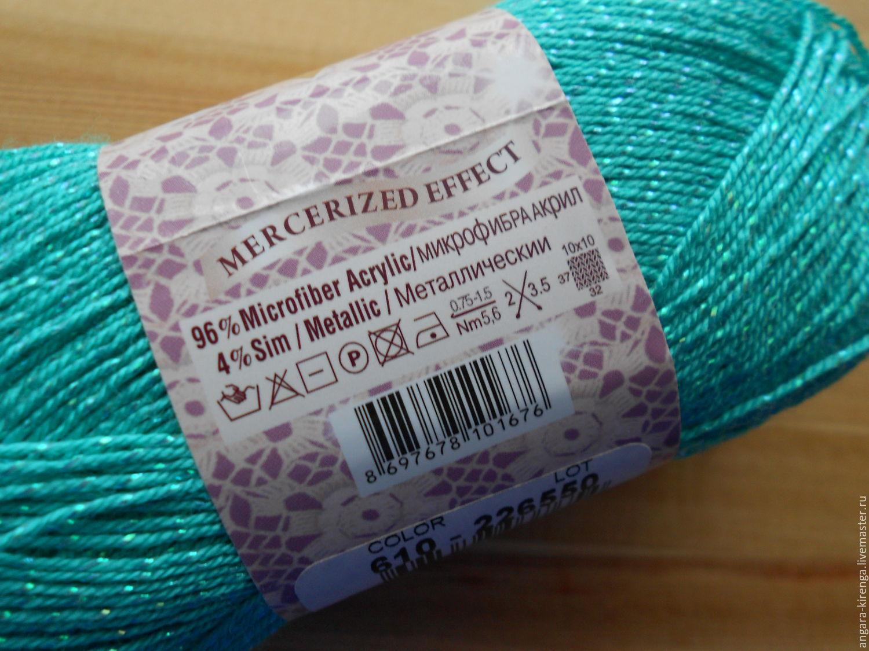 Заказать нитки для вязания дешевле 830