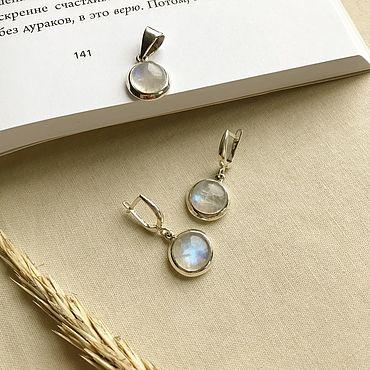 Decorations handmade. Livemaster - original item Silver moonstone jewelry set. Handmade.