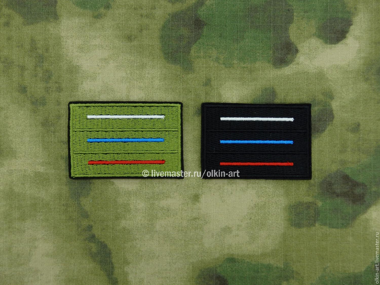 Stripe `Russian Flag` (narrow strips) (field / black). Machine embroidery. Beloretskiy stripe. Patch. Chevron. Patch. Embroidery. Chevrons. Patches. Stripe. Buy patch.