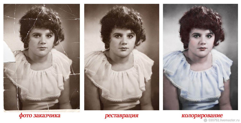 реставрация фотографий в брянске спокойное