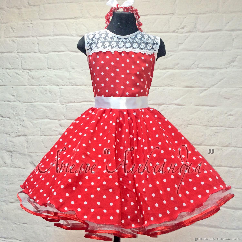 2868146fb1c Платье