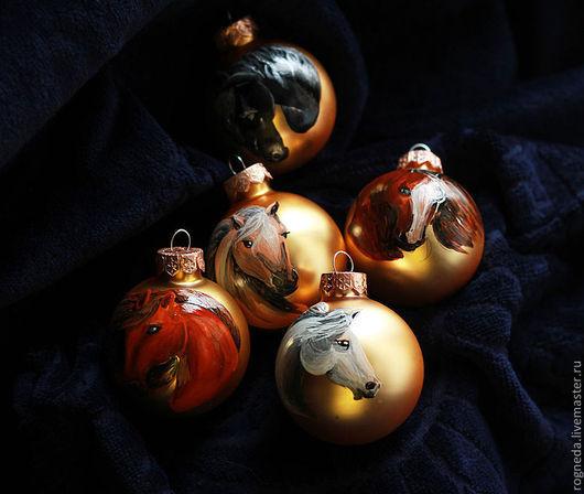 Новый год 2017 ручной работы. Ярмарка Мастеров - ручная работа. Купить Лошади (набор из 5 шаров). Handmade. Horse