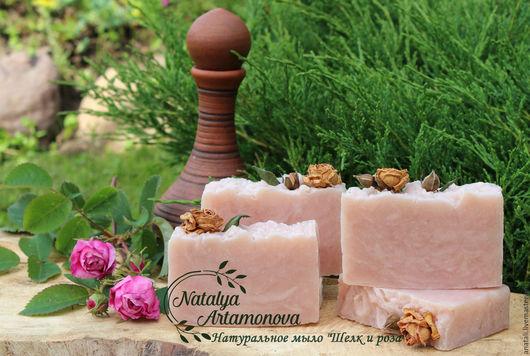 Натуральное мыло `Шелк и роза` с нуля