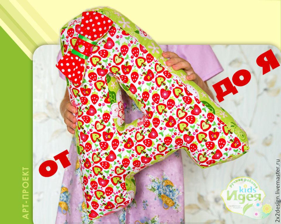 Буквы-подушки, Текстиль, Липецк,  Фото №1
