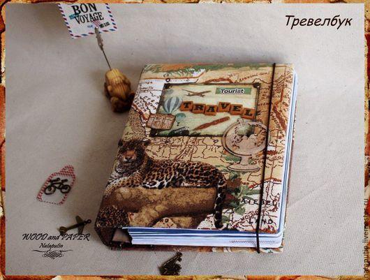 Блокноты ручной работы. Ярмарка Мастеров - ручная работа. Купить Блокнот-альбом Travelbook. Handmade. Блокнот ручной работы