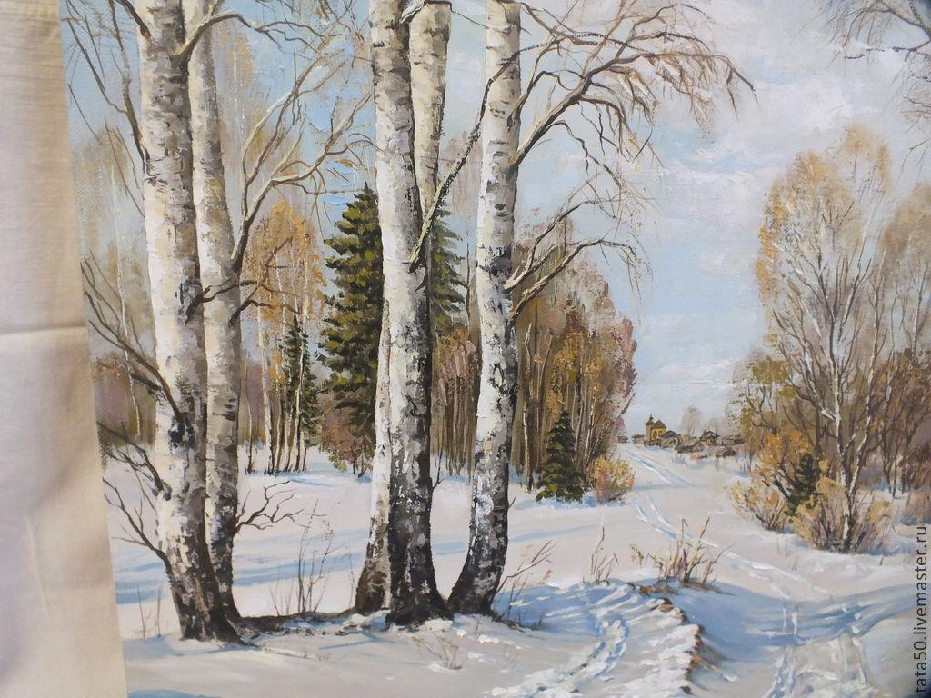 Машиностроителей открытки, картинки с пейзажем зимы нефедова