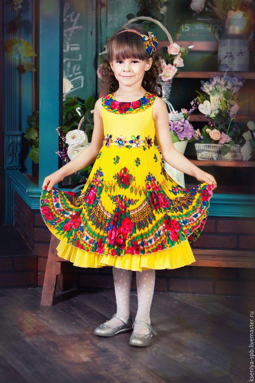 Купить  в русском стиле для девочки