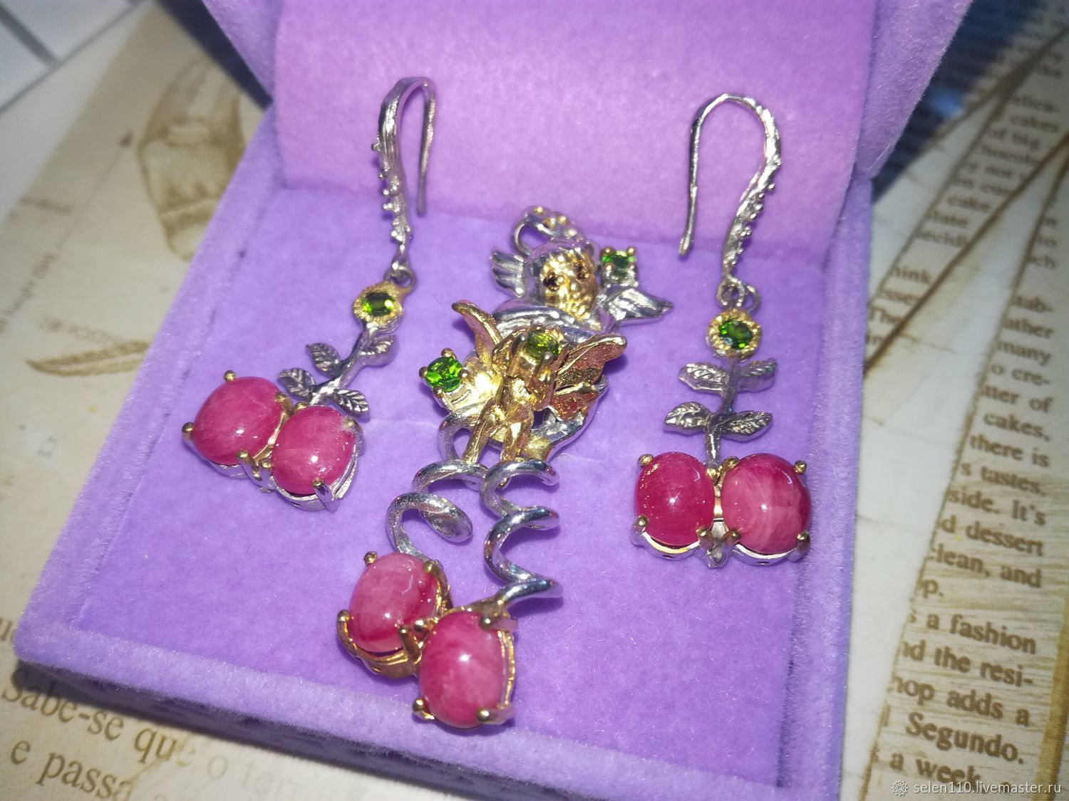 Set 'Cherries' with pink rubies and chrome diopsides, Jewelry Sets, Voronezh,  Фото №1