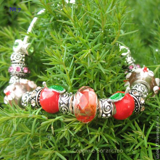 `Яблочный Спас` - браслет с шармами.