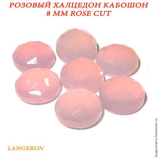 """Для украшений ручной работы. Ярмарка Мастеров - ручная работа. Купить Розовый халцедон кабошон """"rose cut"""" 8 мм. Handmade."""