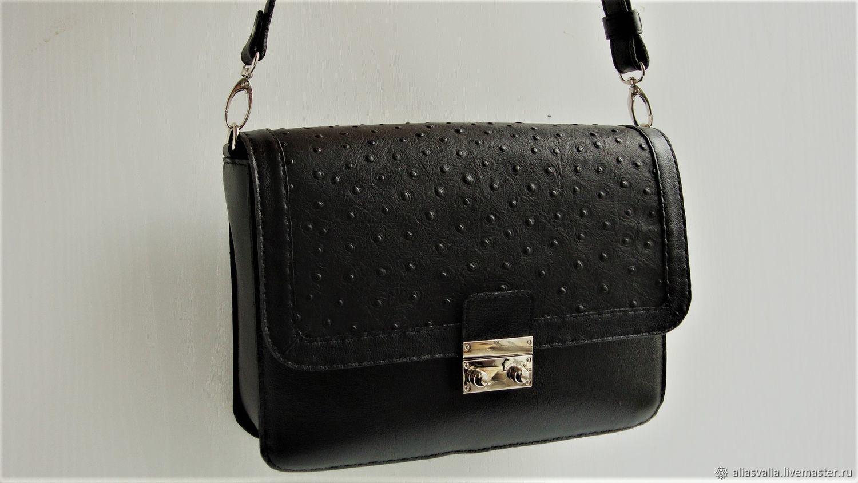 W0121 bag women's leather.Handmade by Alia Svalia, Classic Bag, Kaliningrad,  Фото №1