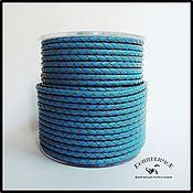 Материалы для творчества ручной работы. Ярмарка Мастеров - ручная работа Сине-голубой Плетеный кожаный шнур 4 мм Индия. Handmade.