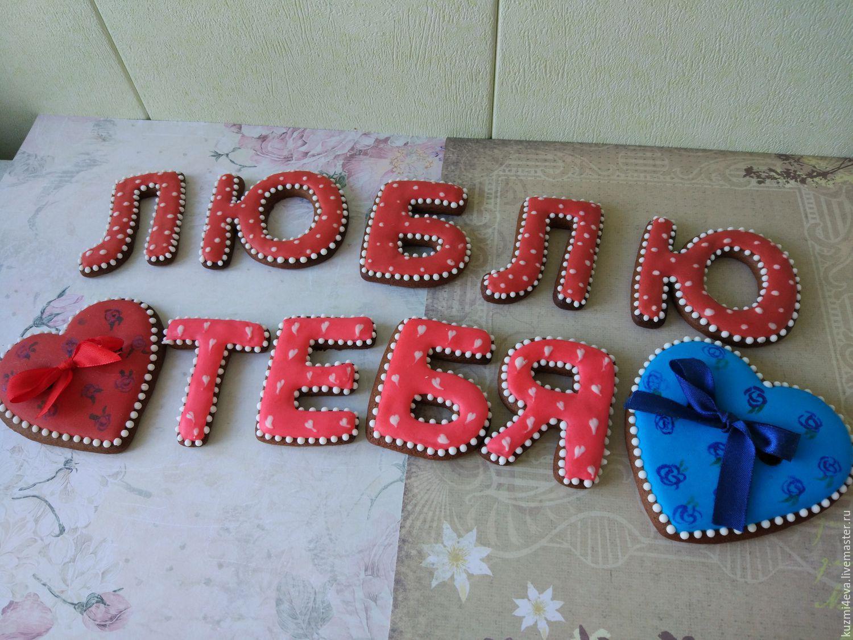 Имбирный пряник Люблю тебя, Подарки, Москва, Фото №1