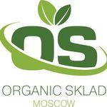 Органические масла (organic-sklad) - Ярмарка Мастеров - ручная работа, handmade