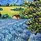 """Пейзаж ручной работы. Ярмарка Мастеров - ручная работа. Купить Картина маслом """"Яркий пейзаж прованса с лавандовым полем"""". Handmade."""