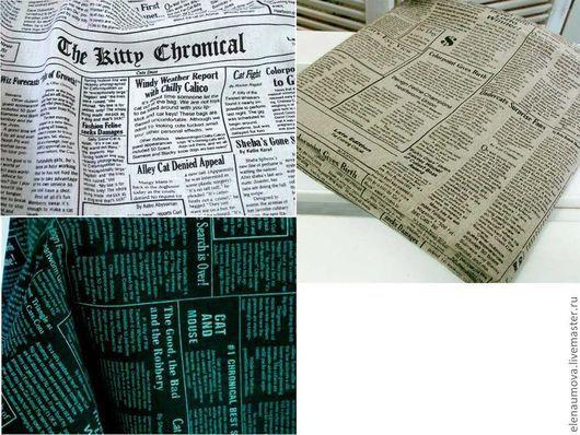 Шитье ручной работы. Ярмарка Мастеров - ручная работа. Купить Ткань лён Газета. Handmade. Ткань, ткань для шитья, лен