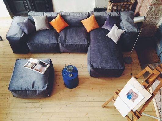 Мебель ручной работы. Ярмарка Мастеров - ручная работа. Купить Набор модульной бескаркасной мебели. Handmade. Темно-серый, дизайн